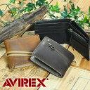 Aviavx1703