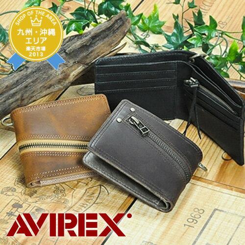 アヴィレックス AVIREX!二つ折り財布【スリフト】avx1703 メンズ ギフト レディース【ポイント10倍】【送料無料】 プレゼント ギフト ラッピング【あす楽】 父の日