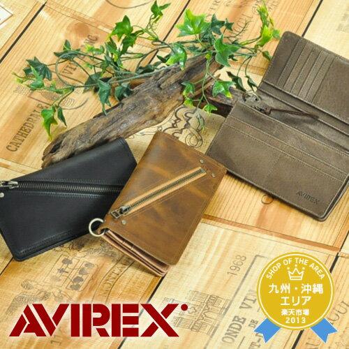アヴィレックス AVIREX!長財布【スリフト】avx1704 メンズ ギフト レディース【ポイント10倍】【送料無料】 プレゼント ギフト ラッピング【あす楽】 父の日