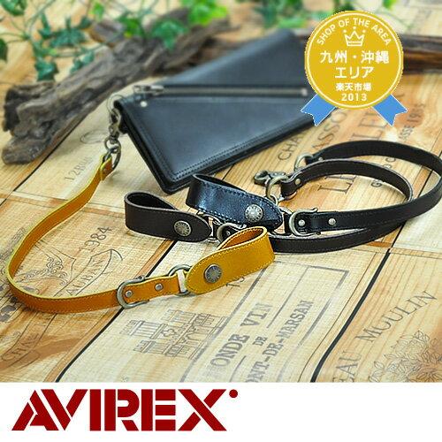 アヴィレックス AVIREX!ウォレットチェーン ウォレットコード【バイド】avx1802 メンズ ギフト レディース【ポイント10倍】[ゆうパケット不可] プレゼント ギフト カバン ラッピング【あす楽】 父の日