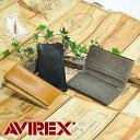 Aviavx1805