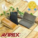 Aviavx1805em