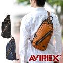 Aviavx981