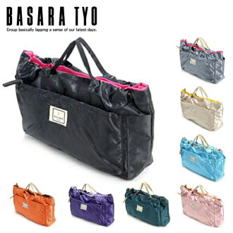 """A Bassara BASARA TYO bag in bag (very much) fastener type 1411427 Lady's """"express messenger ability"""" present gift bag is limited to lapping on the weekend"""