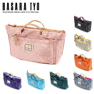 "A Bassara BASARA TYO bag in bag (the small) fastener type 1411428 Lady's ""express messenger ability"" present gift bag is limited to lapping on the weekend"