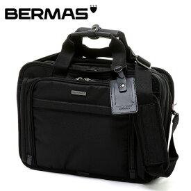 バーマス BERMAS!2wayブリーフケース ショルダーバッグ ビジネスバッグ 【ファンクションギアプラスブリーフ】 60433 メンズ レディース 通勤 ユニセックス 鞄 バッグ PC収納 かばん おしゃれ 送料無料 プレゼント ギフト あす楽