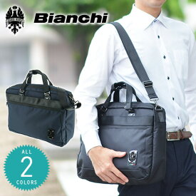 【20%OFFセール】ビアンキ Bianchi 3wayビジネスバッグ ショルダーバッグ リュックサック 【LBBY】 lbby01 メンズ 週末限定 あす楽 送料無料 プレゼント ギフト ラッピング無料 通販