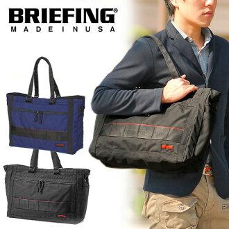 Briefing BRIEFING! Large men's tote bag BRF078219