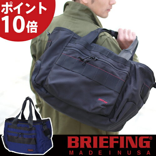 【P14倍!20日】ブリーフィング BRIEFING★正規品★トートバッグ【RED LINE】 [EASY WIRE] BRF106219 メンズ ギフト 通勤 ビジネス 出張 大きめ A4 B4 シューズ収納 靴 ジム スポーツ 【送料無料】 プレゼント ギフト カバン ラッピング【あす楽】