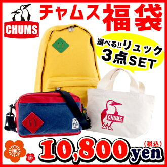 Luc choose chums CHUMS & 3 point Rakuten P19Jul15's other two (random)