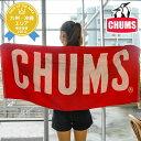Chuch62 0085em
