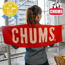 Chuch62 0181em