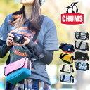 【期間限定!クーポン利用で20%OFF】チャムス CHUMS スモールカメラバッグ【カメラ】[Small Camera Shoulder Sweat Nylon...