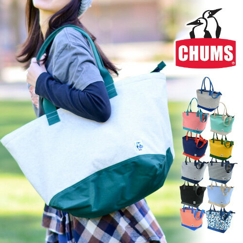 【25%OFFセール】チャムス CHUMS!トートバッグ キャリートート 【スウェットナイロン】[Carry Tote Bag Sweat Nylon]CH60-2118 メンズ レディース プレゼント ギフト カバン [通販] 【送料無料】 ラッピング【あす楽】