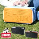 【2017年春夏新色追加】チャムス CHUMS!ブービーマルチハードケースL キャンプ CAMP 【アクセサリー】[Booby Multi Hard Case ...