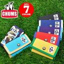 チャムス CHUMS!キーケース 【コーデュラエコメイド】 [Eco Key Case] CH60-0857 メンズ ギフト レディース 人気ブランド 誕生日プレゼント 「ネコポス可能」 プレゼント