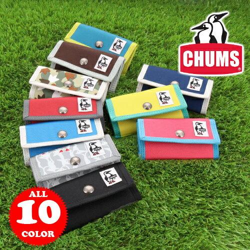 チャムス CHUMS!キーケース 【コーデュラエコメイド】 [Eco Key Case] 「ゆうパケット可能」 ch60-0857 メンズ ギフト レディース 人気ブランド 誕生日プレゼント プレゼント ギフト カバン ラッピング【あす楽】