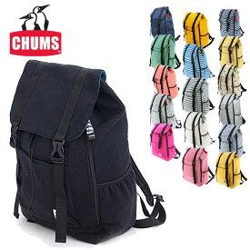 チャムス CHUMS リュックサック フラップデイパック スウェット ch60-2076 メンズ レディース リュック 高校生 通学 自転車 プレゼント ギフト ラッピング無料 あす楽 母の日