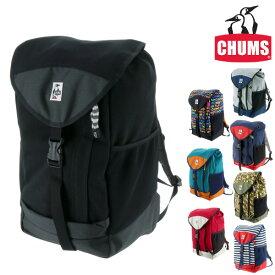 【20%OFFセール】 チャムス CHUMS リュックサック デイパック ブックパック SWEAT NYLON スウェットナイロン Book Pack Sweat Nylon ch60-2672 メンズ レディース 通販 送料無料 週末限定 あす楽