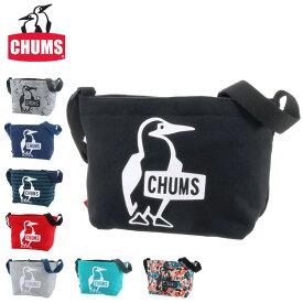 チャムス CHUMS ショルダーバッグEAT スウェット Booby Print Shouldereat ブービープリントショルダー ch60-2808 メンズ レディース ネコポス不可 あす楽 プレゼント ギフト ラッピング無料 通販