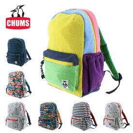 セール チャムス CHUMS リュックサック Kid's キッズ Kid's Hurricane Day Packeat ハリケーンデイパック ch60-2764 メンズ レディース ポイント10倍あす楽 送料無料 プレゼント ギフト ラッピング無料