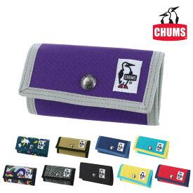 【25%OFFセール】 チャムス CHUMS CORDURA ECOMADE コーデュラエコメイド Eco Key Case キーケース ネコポス可能 ch60-0857 メンズ レディース 人気ブランド カバン あす楽 プレゼント ギフト ラッピング無料 通販
