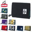 チャムス CHUMS ウォレット 財布 CORDURA ECOMADE コーデュラエコメイド Eco Multi Wallet マルチ ウォレット ch60-2...