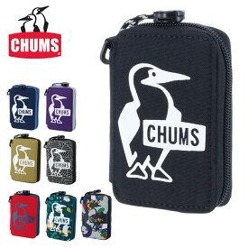 【25%OFFセール】 チャムス CHUMS キーケース CORDURA ECOMADE コーデュラエコメイド Eco Key Zip Case エコキージップケース ch60-2486 メンズ レディース ネコポス可能 あす楽 プレゼント ギフト ラッピング無料 通販