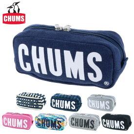 【25%OFFセール】 チャムス CHUMS ポーチ Boat Logo Poucheat ボートロゴポーチ スウェット ch60-2712 ネコポス可能 メンズ レディース あす楽 プレゼント ギフト ラッピング無料