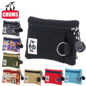 チャムス CHUMS コインケース キーケース RECYCLE リサイクル KEY COIN CASE キーコインケース ch60-3148 メンズ レディース ネコポス可能 プレゼント 小銭入れ 定期入れ 財布 ラッピング