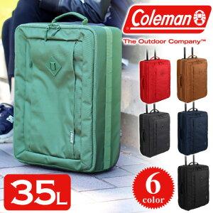 【10/30限定 エントリーで最大P14倍】 スーツケース ソフト 機内 持込み 35L 小型 Sサイズ コールマン Coleman ATLAS/アトラス 27010 ソフトスーツケース 機内持ち込み 超軽量 小型 ソフトケース レデ
