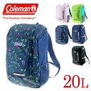 Comschoolpack