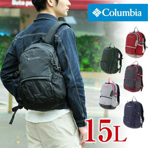 コロンビア Columbia!リュックサック デイパック キャッスルロック15LバックパックII [Castle Rock 15L Backpack II] pu8186 メンズ ギフト レディース 黒 高校生 おしゃれ ラッピング「ゆうパケット不可」【あす楽】