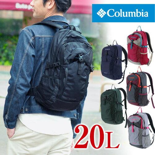 コロンビア Columbia!リュックサック デイパック キャッスルロック20LバックパックII [Castle Rock 20L Backpack II] pu8185 メンズ ギフト レディース 黒 高校生 おしゃれ ラッピング【あす楽】【送料無料】