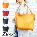 Dak1033780