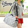 迪士尼迪士尼 !2 路波士頓袋 (中型) 8,369 女士女孩還包袋旅遊學校旅行 fs3gm。