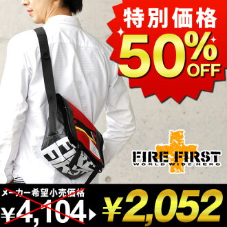 FIRE FIRST!信使包ffpo-322 ss201306人禮物[貓Point Of Sales不可]