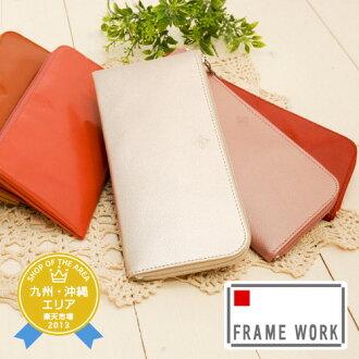 【FRAME WORK】長財布