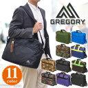 【数量限定】GREGORY グレゴリー ! 2wayショルダーバッグ ボストンバッグ 【CLASSIC/クラシック】 [CAMPUS SHOULDER/キャンパスショルダー] メンズ レディース [通