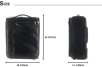 スーツケースキャリーソフト旅行かばん!小型23L1〜2泊程度ヒデオワカマツHIDEOWAKAMATSU【アイラ】8576480機内持ち込み出張用ギフトプレゼントバッグメンズ【送料無料】