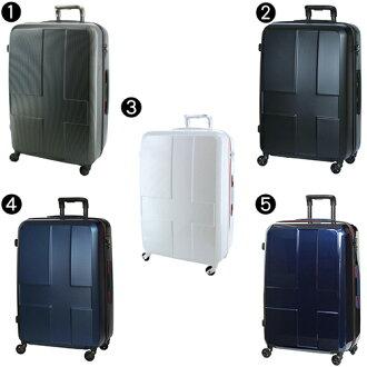 8eaca9be6d クリックで拡大画像♪ · スーツケースキャリーハード旅行!イノベーターinnovatorスーツケース(70L)inv63メンズレディース