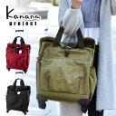 カナナプロジェクト Kanana project!ソフト キャリー スーツケース 小型 19L 1〜2泊程度 【Kanana Monogram/カナナモノグラム...