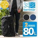 スーツケース キャリー ソフト 旅行かばん!カリマー karrimor スーツケース(80L) 【travel×lifestyle】 [clamshell 80] 383031 メンズ ギフト レディ