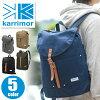 娘卡莉玛 • karrimor !AC 背包背包 [交流一天包、 男士 114303 妇女通勤学校高中