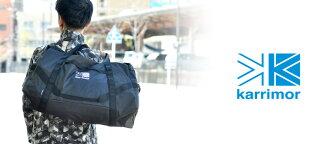 カリマーkarrimor2wayダッフルバッグボストンバッグショルダーバッグhabitatハビタットduffelbagメンズレディースポイント10倍送料無料あす楽誕生日プレゼントギフトプレゼントラッピング