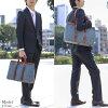 ラガシャ lagasha! A business bag (large size) [correspondence comfortable in our mail order] shop overall product 【 point 10 times 】 of 7494 R & D ≪ herringbone denim ≫】 [wallets / bag ♪【 tomorrow during the sale] [free shipping]