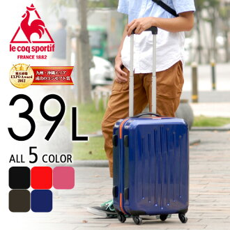Suitcase carry hard travel bag! Alcock sportif le coq sportif 036935 men's gift women's business trip short trip school excursion