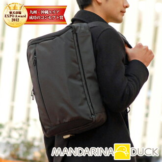 mandarinadakku MANDARINA DUCK!3way帆布背包商务包25503能手Ace人礼物