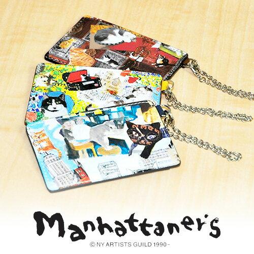 マンハッタナーズ manhattaner's ! 定期入れ パスケース 【ライブリーパース】 レディース 「ゆうパケット不可」 [通販]【ポイント10倍】【あす楽】