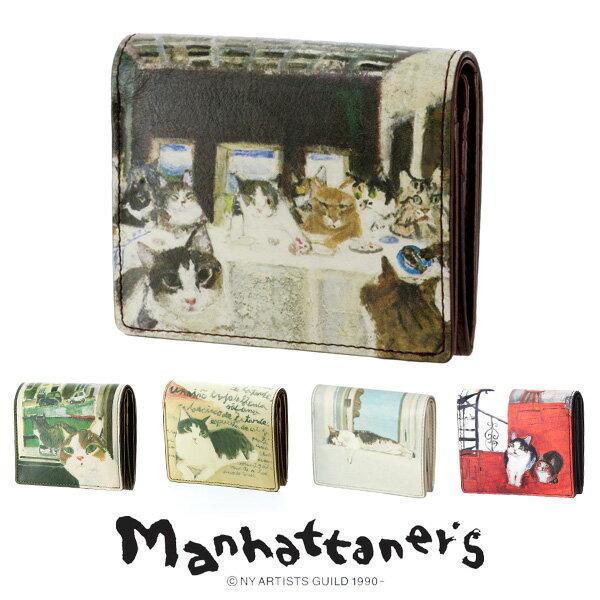マンハッタナーズ manhattaner's!二つ折り財布 二つ折財布 折財布 【トップパース】 レディース 折財布 猫 ネコ 女性 プレゼント 猫柄 かわいい サイフ 財布 【ポイント10倍】 ギフト 【あす楽】【送料無料】
